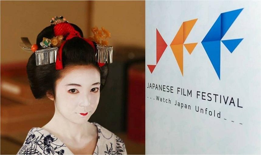 japanese-film-festival-sydney21.jpg